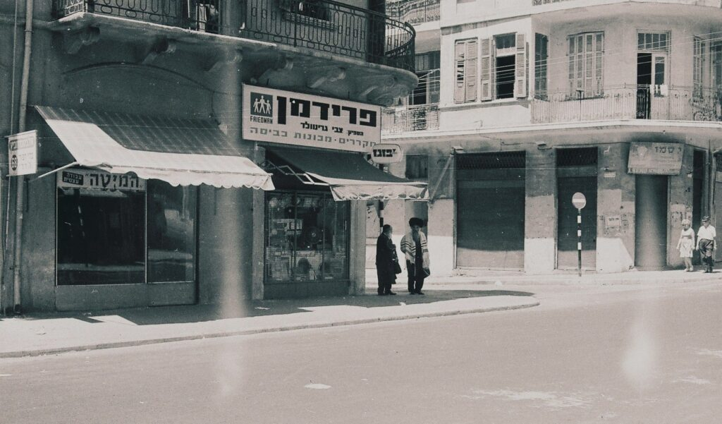 מתוך תיק תיעוד - פלורנטין 34, תל אביב